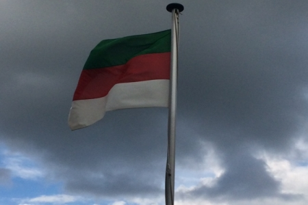 Vlag Helgoland